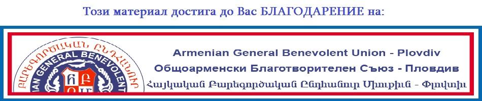 Реклама-за-отдел-Новини12
