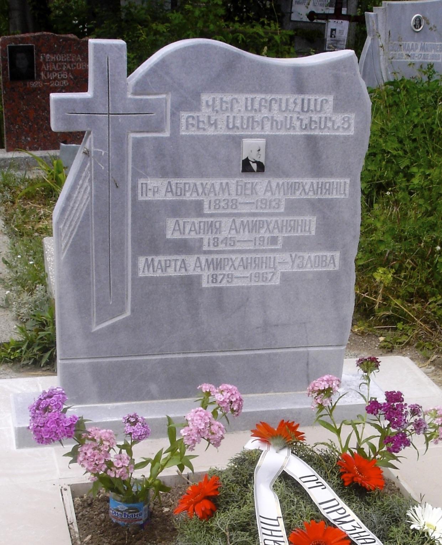 Амир-гроб