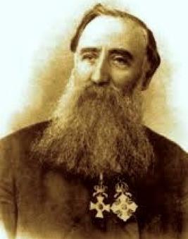 Алберт Лонг с българските  почетни отличия